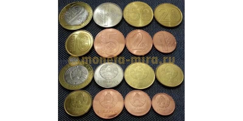 Набор из 8 монет Белоруссии 2009 г. 1,2,5,10,20,50 копеек и 1,2 рубля