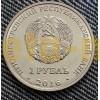 Набор из 13 монет ПМР 2016 г. 1 рубль - серия знаки зодиака