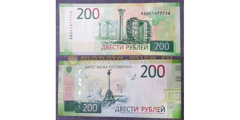 200 рублей России 2017 г Севастополь - серия АА