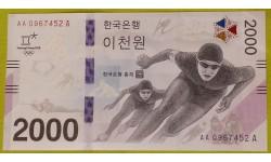 2000 вон Южной Кореи - Олимпиские игры в Пхёнчхане 2018 (AA)