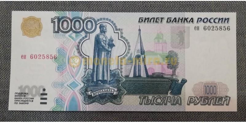 1000 рублей России 1997 г. (без модификации) - пресс