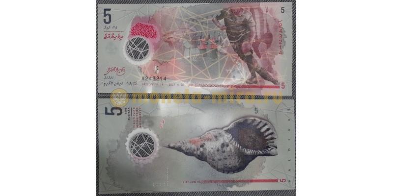 5 руфий  Мальдивы 2017 г. полимер-пластик
