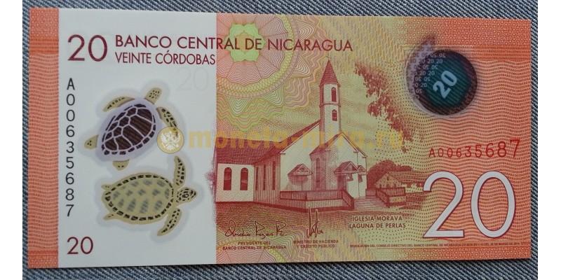 20 кордоб Никарагуа 2015 г. полимер-пластик