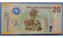 20 кордоб Никарагуа 2007 г. полимер-пластик