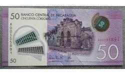 50 кордоб Никарагуа 2014 г. полимер-пластик