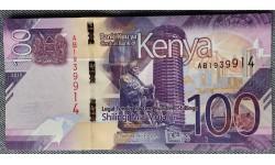100 шиллингов Кении 2019 г. Сельское хозяйство
