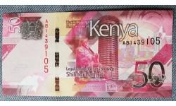 50 шиллингов Кении 2019 г. Конференц-центр Кеньятта в Найроби