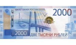 2000 рублей России 2017 г. Владивосток - серия АА