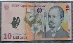 10 лей Румынии 2008 г. художник Николае Григореску, полимер-пластик