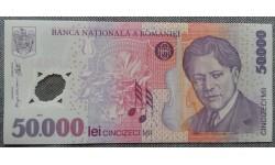 50000 лей Румынии 2001 г. композитор Георге Энеску, полимер-пластик