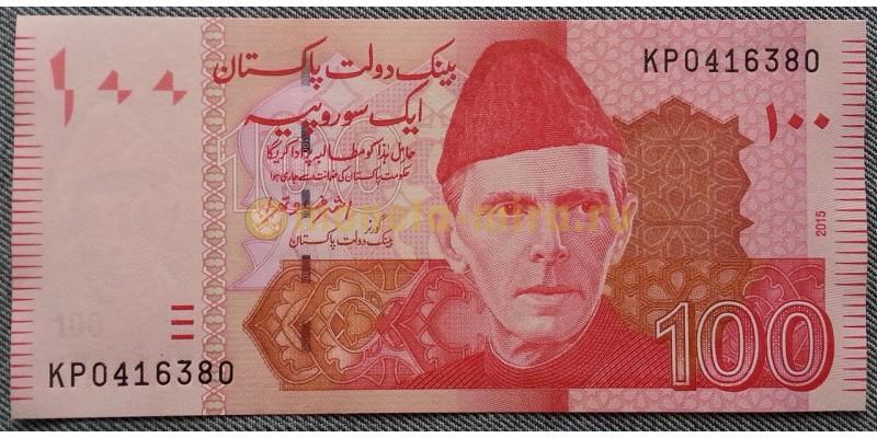 100 рупий Пакистана 2015 г. Резиденция в Куайд-э-Азам