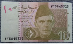 10 рупий Пакистана 2013 г. Монумент Баб-э-Хибер