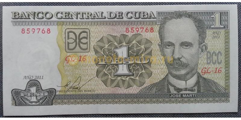 1 песо Кубы 2011 г. Повстанцы в Гаване