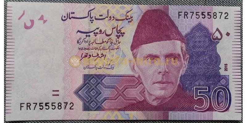50 рупий Пакистана 2015 г. Гора Каракорум