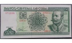 5 песо Кубы 2012 г. Переговоры Maceo и испанского генерала Мартинеса