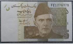 5 рупий Пакистана 2009 г. Порт в городе Гвадар