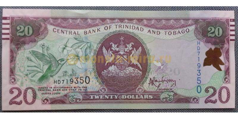 20 долларов Тринидад и Тобаго 2006 г.
