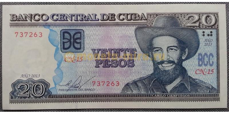 20 песо Кубы 2013 г. Сборщики урожая
