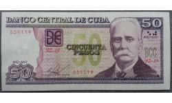 50 песо Кубы 2015 г. Гарсия Иньигес Калисто