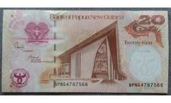 20 кина Папуа Новой Гвинеи 2008 г. 35 лет независимости
