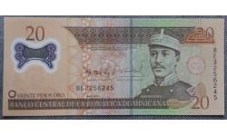20 песо Доминиканы 2009 г. Национальный мавзолей, полимер-пластик