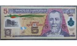 5 кетсалей Гватемалы 2010 г. Генерал Хусто Руфино Барриос, полимер-пластик