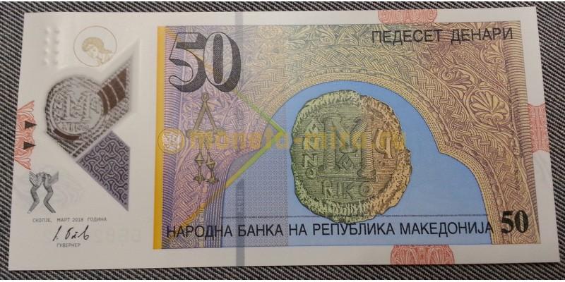 50 динар Македонии 2018 г. Архангел Гавриил, полимер-пластик