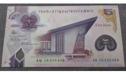 5 кина Папуа Новой Гвинеи 2016 г. Здание парламента, полимер-пластик