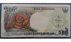 500 рупий Индонезии 1999 г.