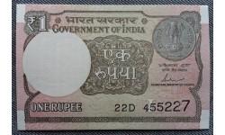 1 рупия Индии 2017 г.