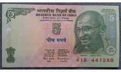 5 рупий Индии 2002 г.