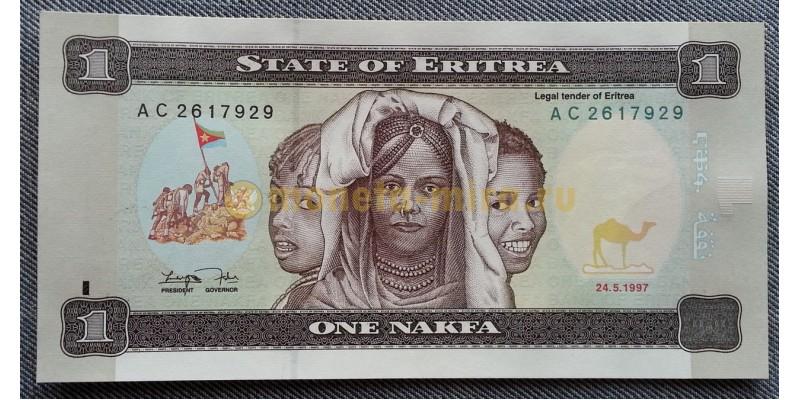 1 накфа Эритреи 1997 г. Школьники