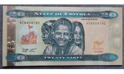 20 накф Эритреи 2012 г. Сельскохозяйственные работы