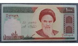 1000 риалов Ирана 2005 г. Мечеть Куббат Ас-сахра в Иерусалиме