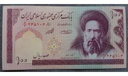 100 риалов Ирана 2005 г. Строительство здания парламента в Тегеране