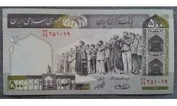 500 риалов Ирана 2003 г. Семинария в Медрессе