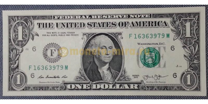 1 доллар США 2013 г.
