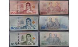 Набор из 3 банкнот Тайланда 20,50,100 бат 2018 г.