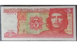 3 песо Кубы 2004 г. Че Гевара