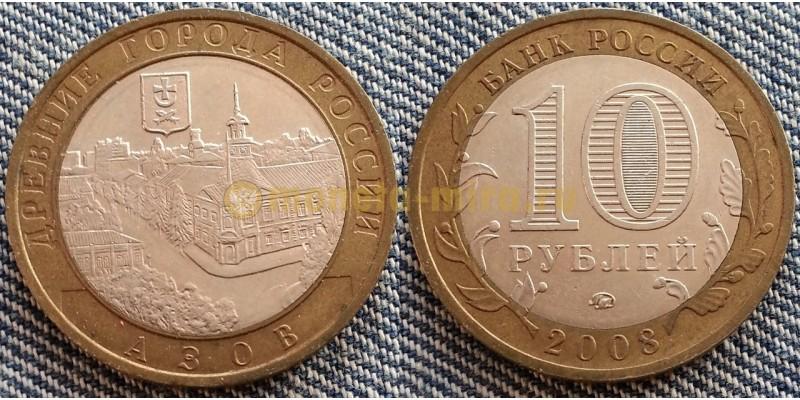 10 рублей биметалл серия: Древние Города - Азов ММД