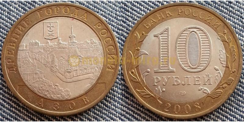 10 рублей биметалл серия: Древние Города - Азов СПМД