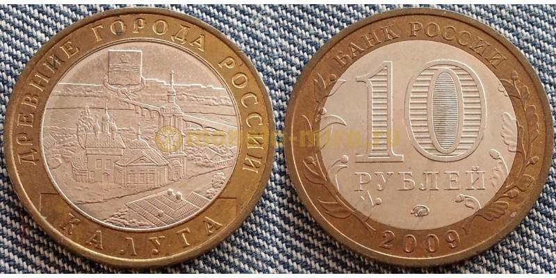10 рублей 2009 г. серия Древние Города - Калуга, ММД