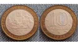 10 рублей 2006 г. серия Древние Города - Каргополь