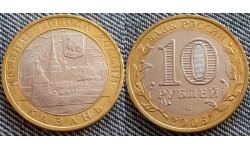 10 рублей 2005 г. серия Древние Города - Казань