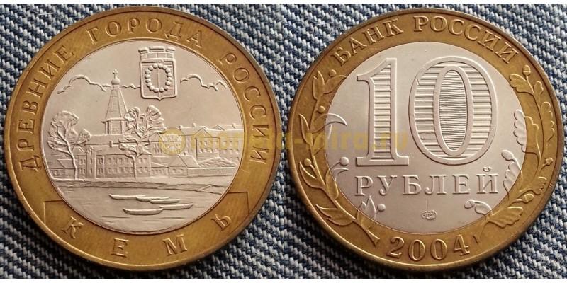 10 рублей биметалл 2004 г. серия Древние Города - Кемь