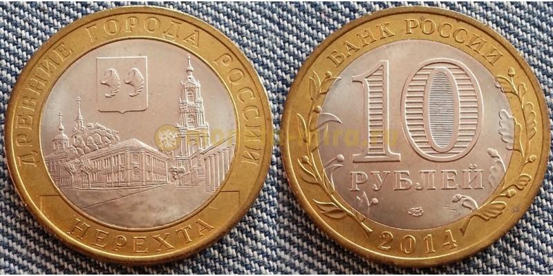 10 рублей 2014 г. серия Древние Города - Нерехта