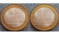 10 рублей 2008 г. серия Древние Города - Смоленск, СПМД