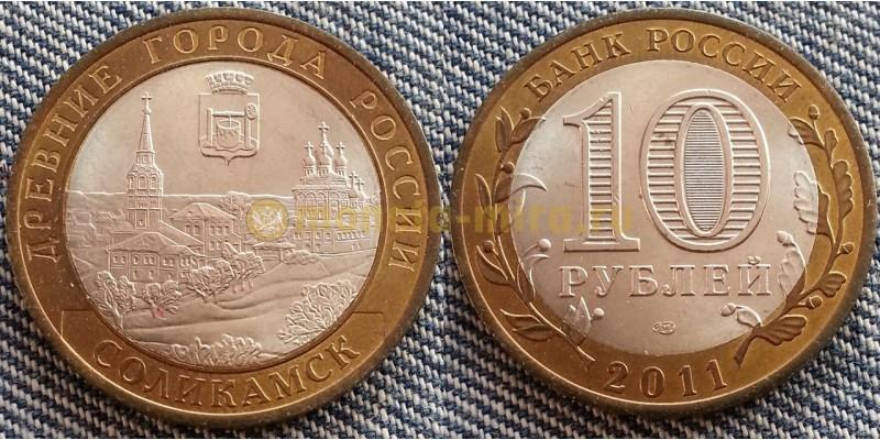 10 рублей 2011 г. серия Древние Города - Соликамск