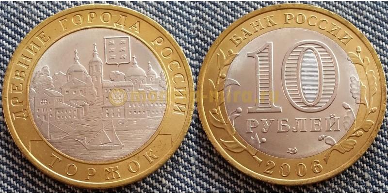 10 рублей 2006 г. серия Древние Города - Торжок