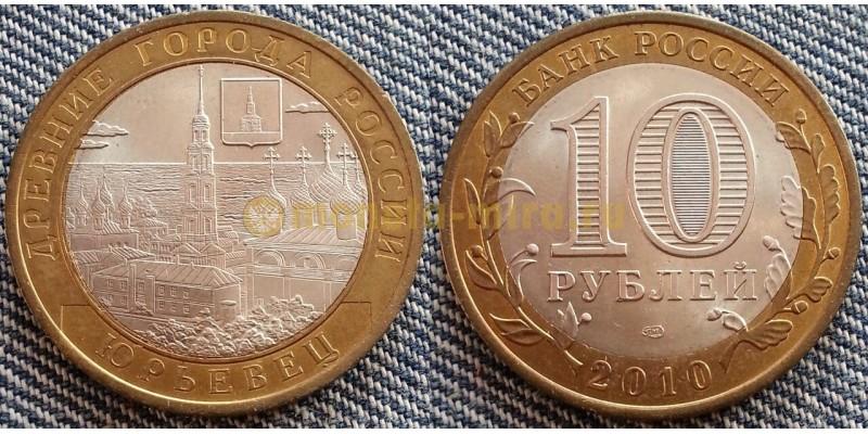 10 рублей 2010 г. серия Древние Города - Юрьевец